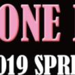 【2019年4月】平成最後!!春のヘッドホン祭-押さえておきたい新製品と見所まとめ